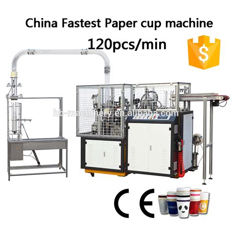 Paper Cup Machine Cost - high speed paper cup machine price buy paper cup