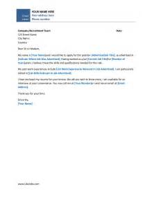 Simple Cover Letter Exle by Simple Cover Letter Template