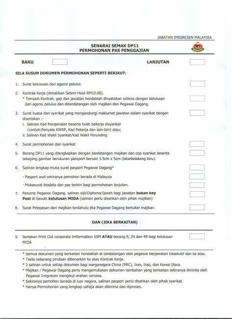 tips membuat resume kerja 100 cara membuat resume permohonan kerja resume