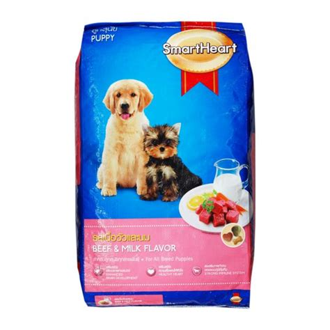 Smart Puppy Beef And Milk Flavour 1 5kg Mirip Pedigree Alpo 1 smartheart puppy food beef milk 3kg pet bd