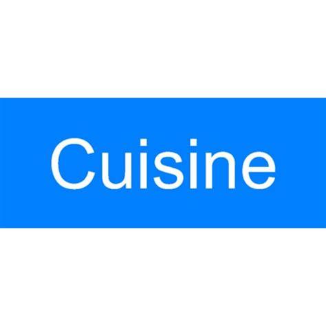 panneau cuisine panneau cuisine stocksignes