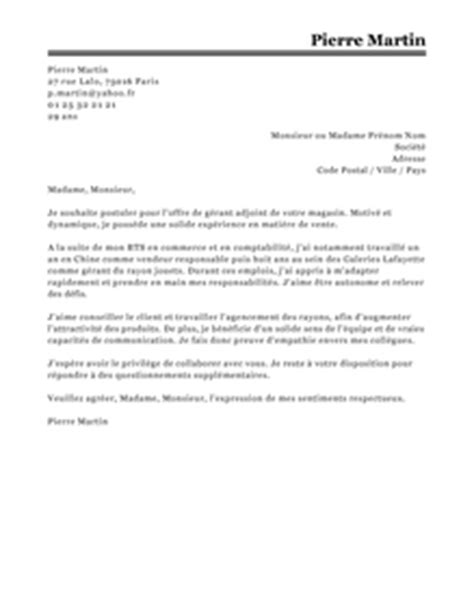 Lettre De Motivation Vendeuse Ouverture Magasin Lettre De Motivation G 233 Rant Adjoint De Magasin Exemple