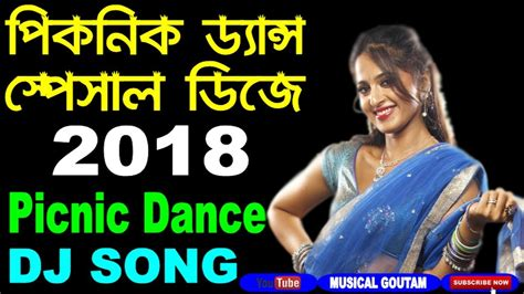 download mp3 dj music picnic dance special dj song 2018 mp3 7 47 mb music