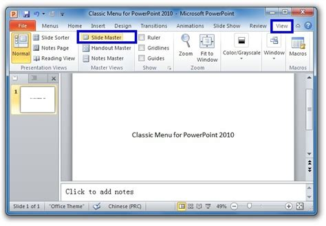 auto layout powerpoint 2010 where is slide master in microsoft powerpoint 2007 2010