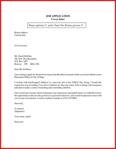 resume cover letter for temporary position office templates