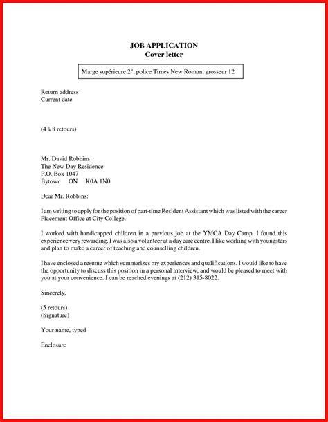 retail cover letter sample monster com