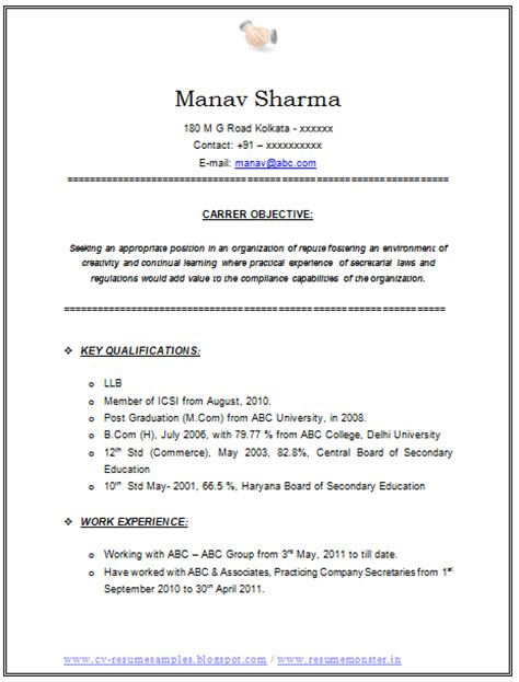 Best Resume Format For Airport Ground Staff by Resumes For Jobs Resume For Study Fresher Resume Model