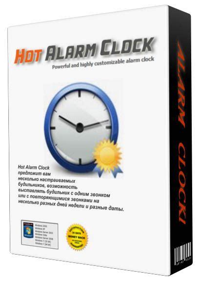 alarm clock 5 1 1 0 incl serial