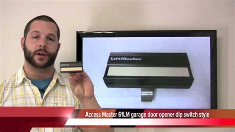 who makes access master garage door opener access master 61lm garage door opener dip switch style
