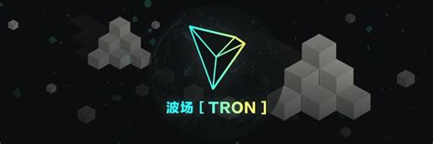alibaba tron tron trx the up and comer cryptocurrency for alibaba