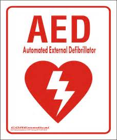 aed for home aed 高校野球のびっくり珍記録 放棄試合 没収試合まとめ 人数が試合を決することも naver まとめ