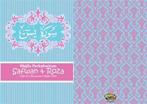 design cover yasin pin tahlil dan doa ajilbabcom portal cake on pinterest