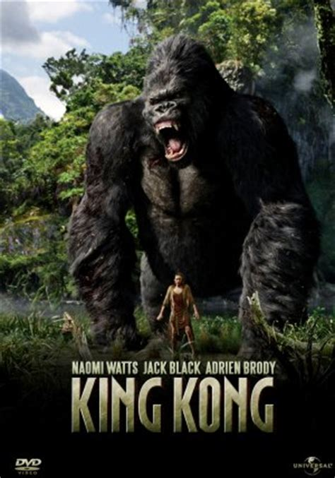 king kong    movies  mediafire link