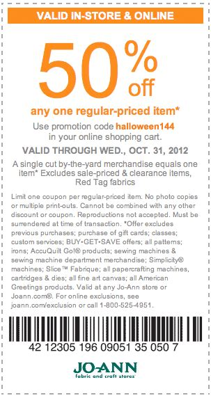 50 off coupons for joann fabrics