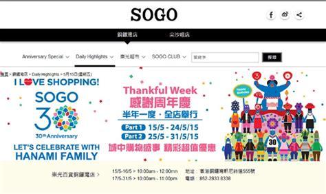 Sk Ii Di Sogo sogo thankful week part 2 必購祟光30周年限量版sk ii神仙水套裝 187 cherryp