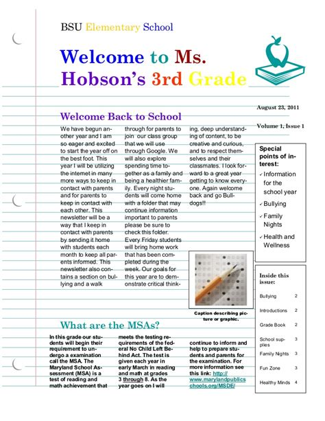Hobson Back To School Newsletter Newsletter Templates Docs