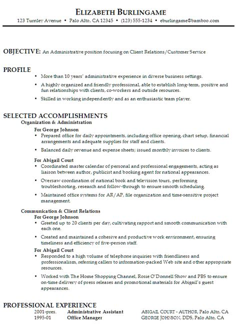 sle resume for an administrative assistant focusing on client relations customer service