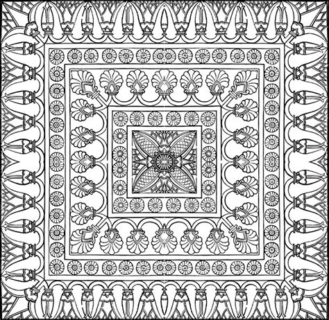 Adult Coloring Page Arab World Carpet 10 Rug Coloring Page