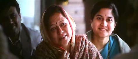 indian film zor laga ke haisha dum laga ke haisha 2015 hindi movie 300mb download