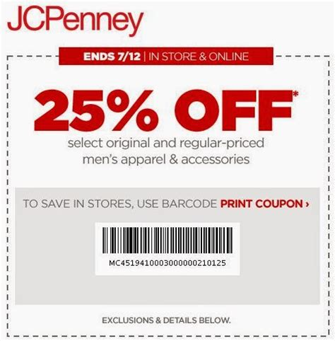 pers printable coupons december 2015 jcpenney coupons august 2015