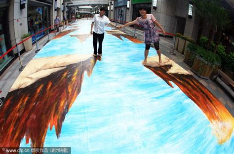 3d paintings 3d painting 3d painting bathroom floor 3d floor paint