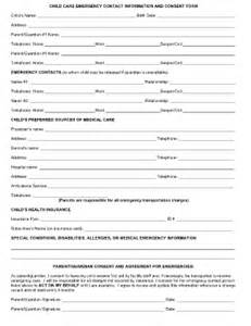 child care emergency form fill online printable