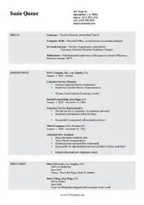 compact cv template a4
