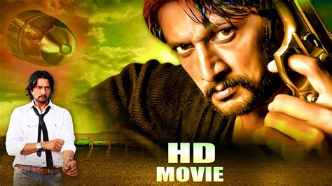 film cinta pertamaku full movie kempe gowda action movie kannada full movie latest