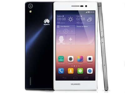huawei ascend p7 sapphire edition price in the philippines