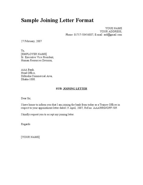Joining Report Letter For Sle Joining Letter Format