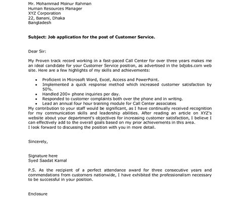 cover letter format in 2018 accounting cover letter sles free tomyumtumweb