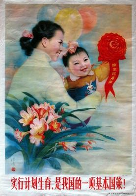 film china lawas chinese adoption the invisible red thread the movie