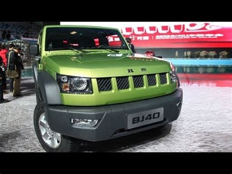jeep wrangler chinese copy baic b40 launched @ beijing