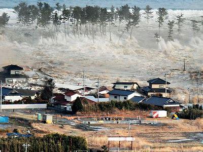 tsunami in japan 2011 | amazing things