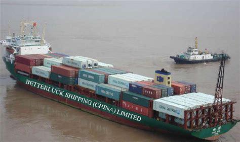 shipping  taiwan keelung kaohsiung taichung