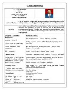Resume Letter Sample by Hse Officer Cv