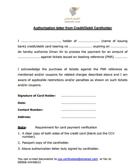 authorization letter format to use credit card credit card authorization letter writing professional