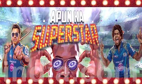 ipl theme download for pc mumbai indians ipl 2015 theme song apunkasuperstar mi