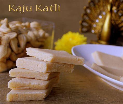libro my sweet kitchen recipes kaju katli recipe how to make kaju katli raks kitchen