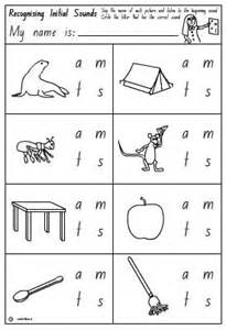 8 best images of free printable letter recognition sheets