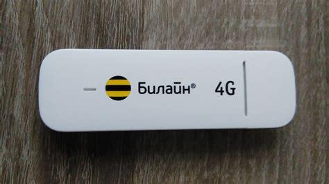 Usb Modem Beeline how to unlock huawei e3370 beeline dongle of russia