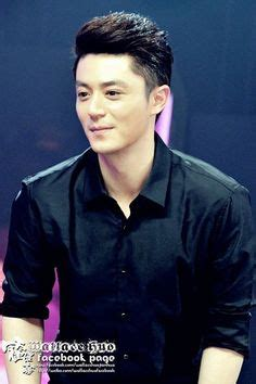 film han gan in 1000 images about wallace huo on pinterest love me 3d