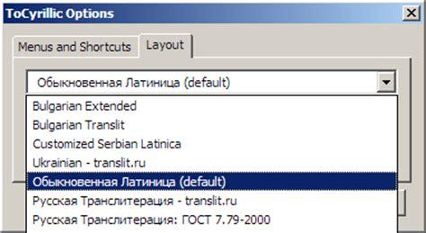 download layout windows 7 russian transliteration keyboard driver formsoft