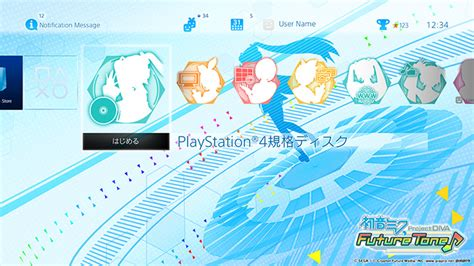 ps4 themes location post your current ps4 theme page 17 playstation 4