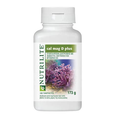 Suplemen Nutrilite nutrilite calcium magnesium d plus home