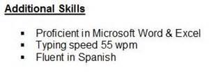 optional resume sections additional skills