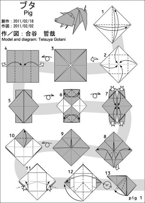 Origami Pig Diagram - mumps schemes of origami from paper