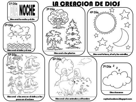 manualidades para ninos de la iglesia 17 mejores ideas sobre manualidades de la biblia para