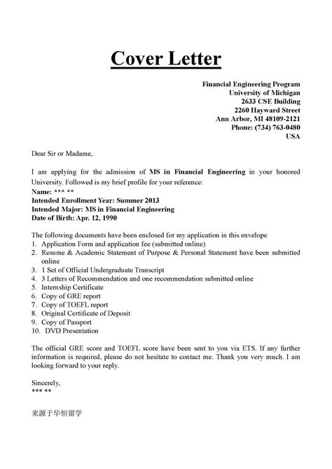 what is on a resume cover letter free bill of sale apprentice painter sle resume
