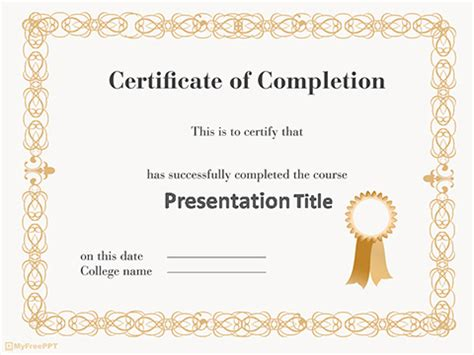 certificate of completion template powerpoint free powerpoint templates themes ppt